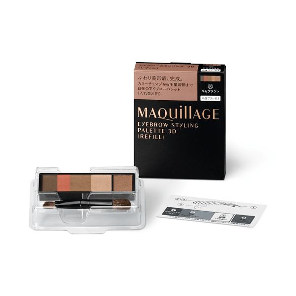 MAQuillAGE(マキアージュ)アイブロースタイリング 3Dの商品画像