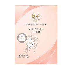 綾花(アヤカ) モイスチャー シート マスクの商品画像