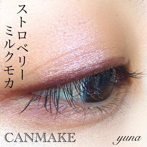 yuna** さんが投稿した CANMAKE パーフェクトスタイリストアイズ 21 ストロベリーミルクモカ のクチコミ画像
