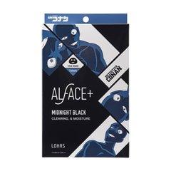ALFACE+(オルフェス) ミッドナイトブラックの商品画像