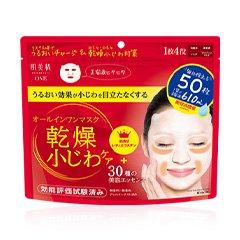 肌美精(ハダビセイ) リンクルケア オールインワンマスクの商品画像
