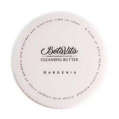 BotaVIta(ボタヴィータ) クレンジングバターの商品画像