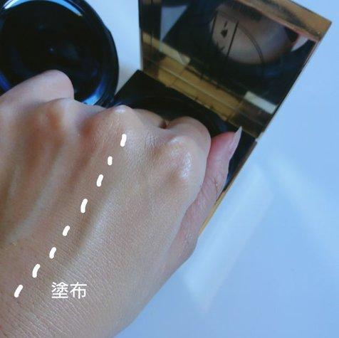りん さんが投稿した Yves Saint Laurent ラディアント タッチ ルクッション のクチコミ画像