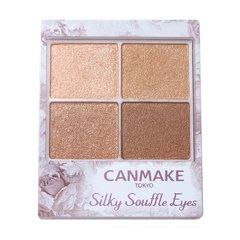 CANMAKE(キャンメイク) シルキースフレアイズの商品画像