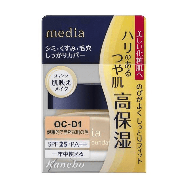 media OC-D1の商品画像