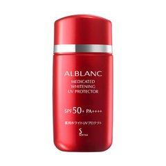 ALBLANC(アルブラン) 薬用美白UVプロテクター(日やけ止め)の商品画像