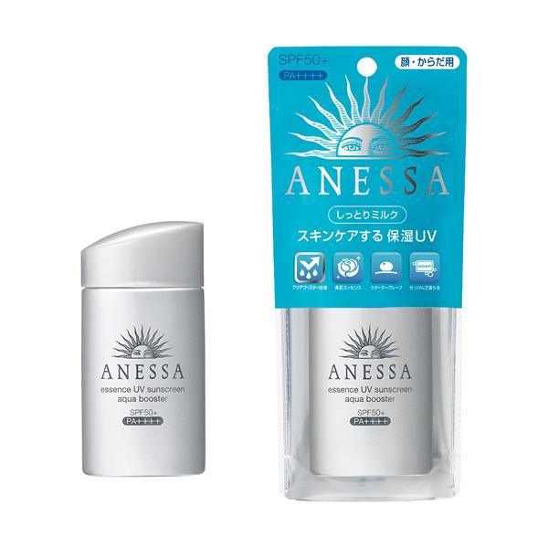 ANESSA(アネッサ) エッセンスUV アクアブースターの商品画像