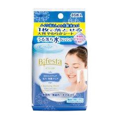ビフェスタ(ビフェスタ) クレンジングシート ブライトアップの商品画像
