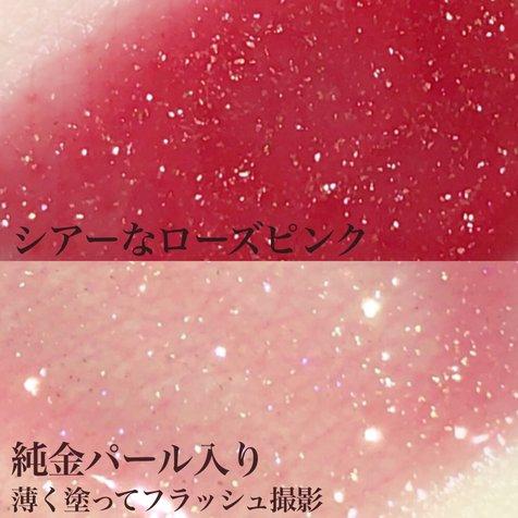 satomi さんが投稿した SUQQU フロウレス リップ グロス 04 煌紅 ‒KIRABENI のクチコミ画像