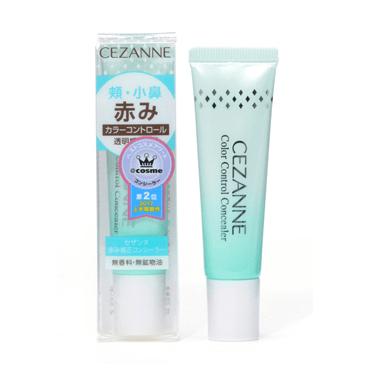CEZANNE ソフトグリーンの商品画像