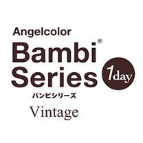 Bambi Series Vintage(バンビシリーズ ヴィンテージ)