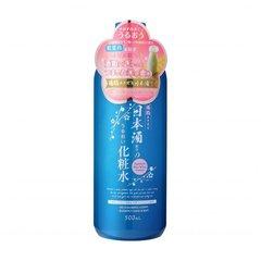 PLATINUM LABEL(プラチナレーベル) 日本酒化粧水の商品画像