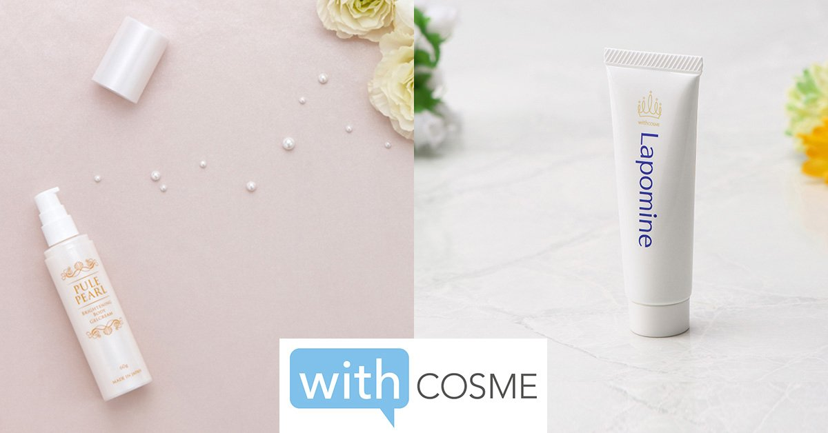 with COSME(ウィズ コスメ)のイメージ画像