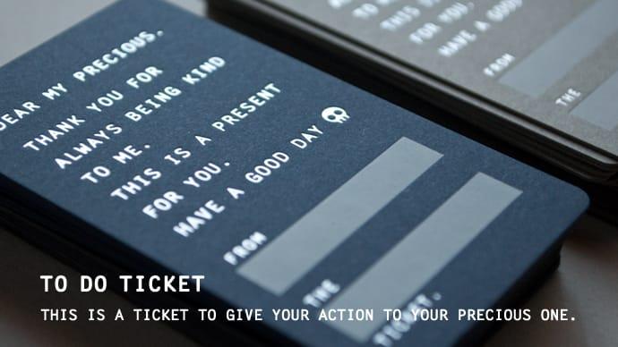 行為のプレゼント!大人のための肩たたき券「TO DO TICKET」