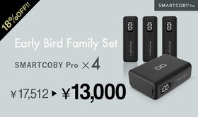 Makuake限定 ファミリープラン早割、販売予定価格の18%オフ!