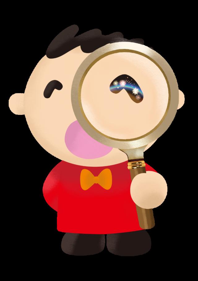 Makuake サンリオ キャラクターズ みんなのたあ坊 立体ネックレス マクアケ