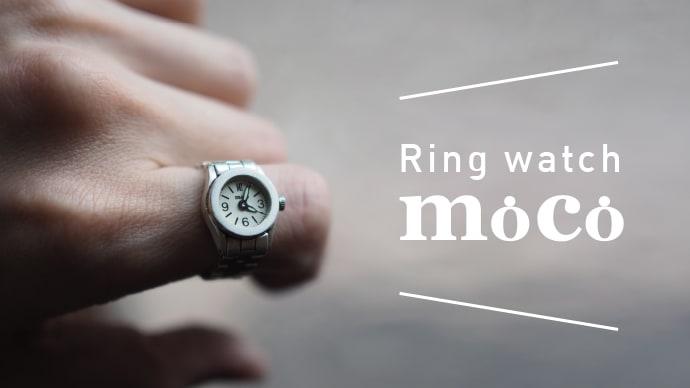 〈指で時を知る〉新感覚のジャパンメイド指時計[moco]を、世界に広めたい
