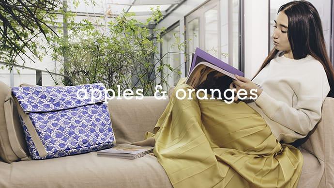 日常の美しさをテキスタイルに込めて。永久お直し保証付きフルハンドメイドバッグ