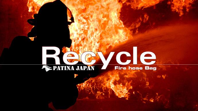 廃棄消防ホースをアップサイクル!丈夫で防水性の高いオシャレな「バックパック」