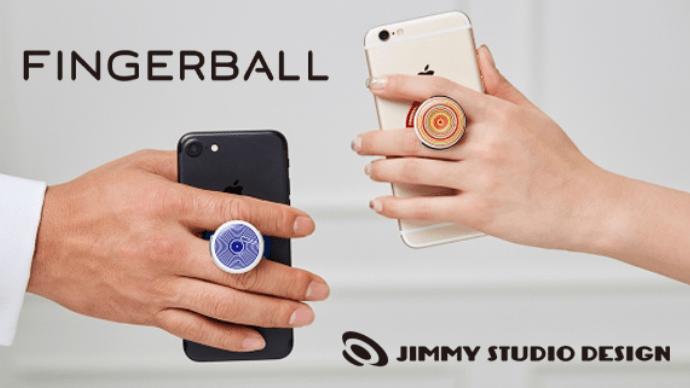 スマホをよりスマートに。シャッターになるお洒落多機能グリップFingerball