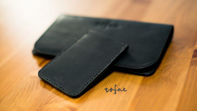 カード、名刺、鍵、お札が1つに!職人がひとつひとつ手縫いした、究極のパスケース!
