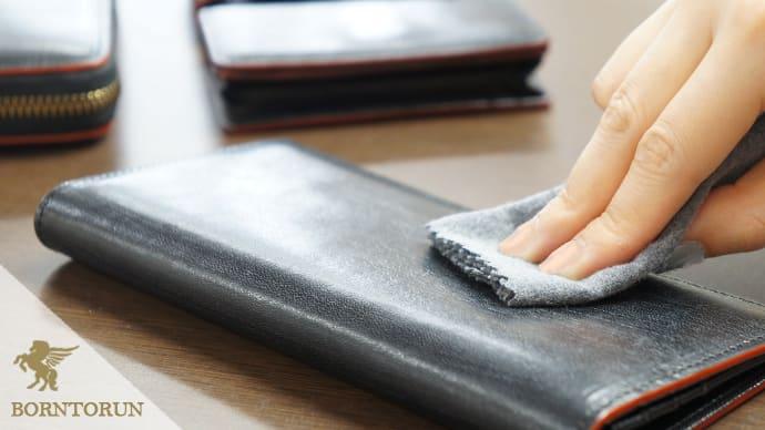 「単なる革好き」から「本物の革好き」へ。磨き込んで完成させるブライドルレザー財布