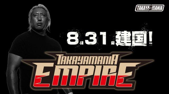 TAKAYAMANIA 初イベント! EMPIRE...