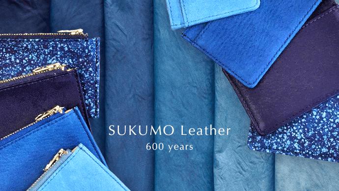 約600年前から続く天然本藍染めを皮革素材へ表現!SUKUMO Leather