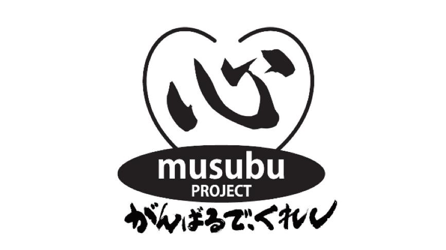 904「2018 RE START KURE」西日本豪雨復興プロジェクト