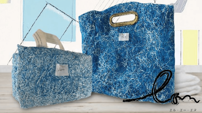 【アップサイクル】LANケーブルのバリ廃材で作った温泉用スパバッグ【防水】