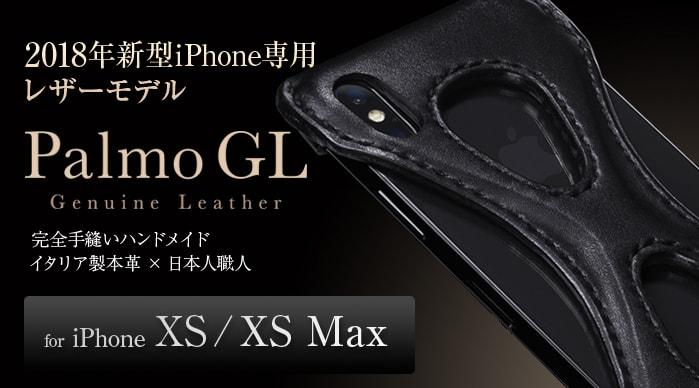 【新型iPhone専用】イタリア本革x職人の手作り!片手で楽々:Palmo GL