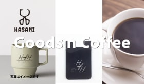 【Hartwarming HafH】 An assortment of HafH's original goods.