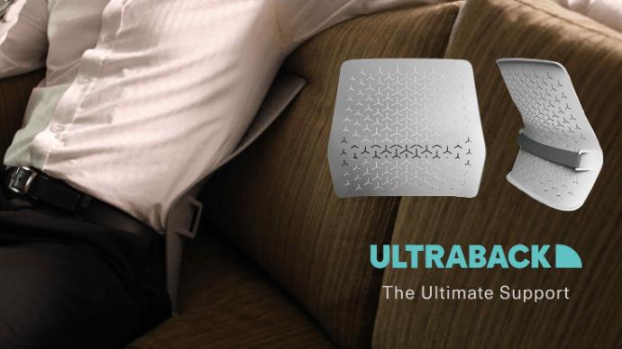 ソファのための姿勢サポート「ULTRABACK」でリラックスタイムが進化する