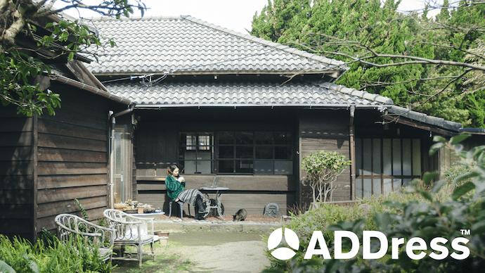 【優先会員募集】全国住み放題「ADDress」で、日本中にあなたの田舎をつくろう
