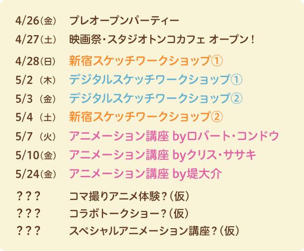 https://hayabusa.io/makuake/upload/project/5867/detail_5867_1550476261.jpg?width=615&quality=95&format=jpg&ttl=31536000&force