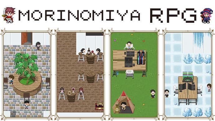 大阪「森ノ宮」にRPG(成長)がテーマのコワーキングスペースが誕生します。