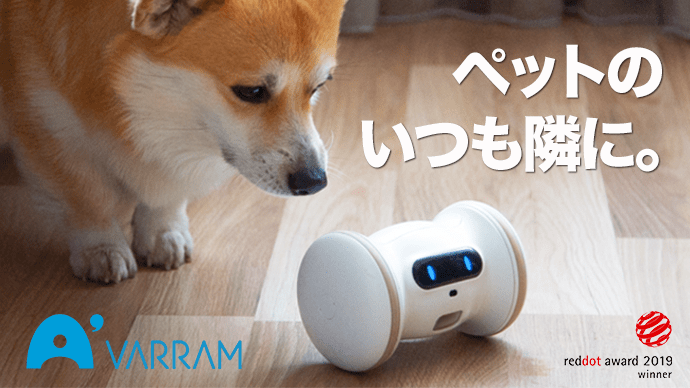 大切な我が家のペットを健康で幸せに「Varram ペット・フィットネス」