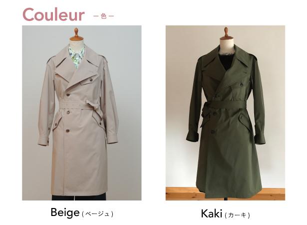 Makuake 日本の技術力×フランスのファッション性 日仏合作ポンピエ ...