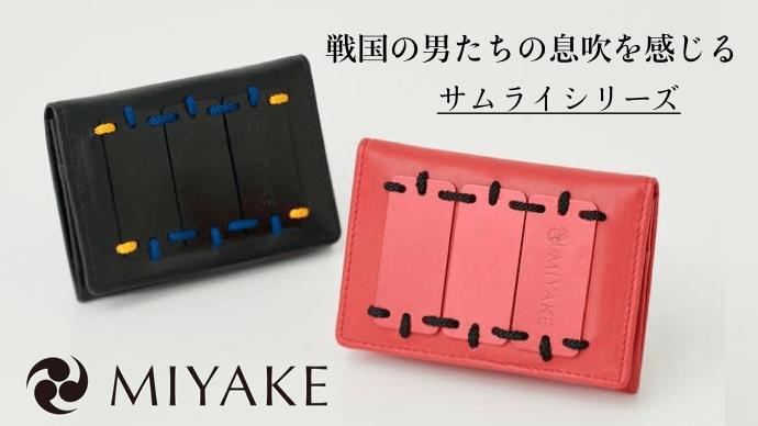 Makuake|京人形の製作技術を活用した「サムライシリーズ」で日本の伝統工芸を世界に広めたい!
