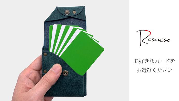 Makuake|【一枚革で織りなすコンパクト財布】ユーザビリティを徹底的に追求した機能美