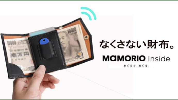 Makuake|たどり着いた未来の財布。薄く、小さく、なくさない財布「Petit ープティー」