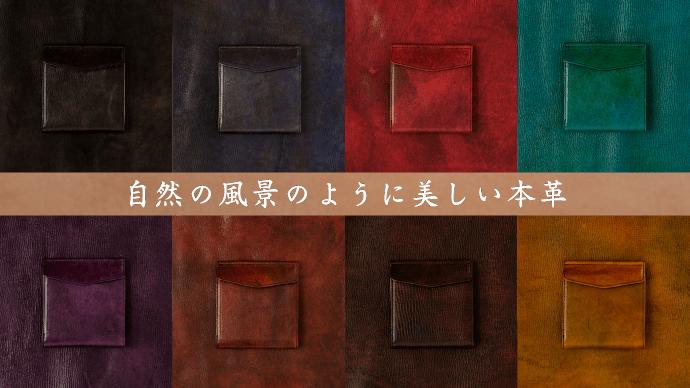 Makuake|美しい本革×機能性。ポケットに入る財布「oragaウォレット」