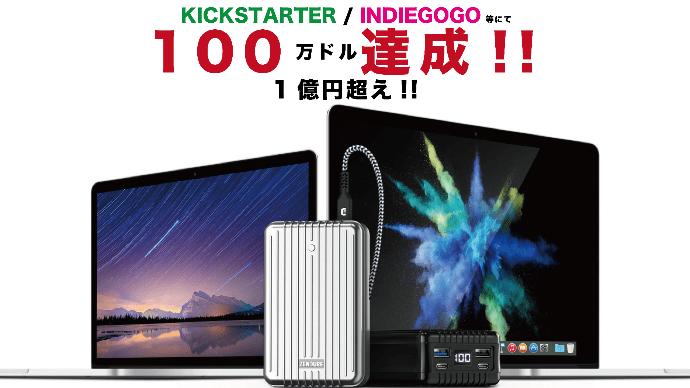 Makuake|スーツケース風のバッテリー「SuperTank」1台でスマホ7日分の満充電!!