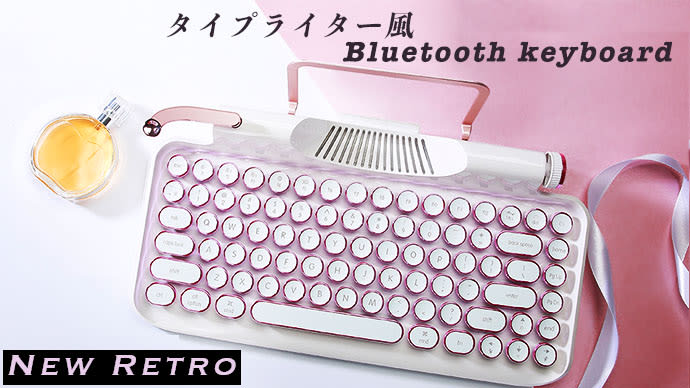 Makuake|レトロを新しく楽しめるタイプライター。BluetoothキーボードTappy!