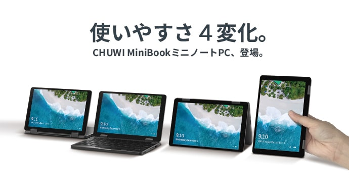 Makuake|手のひらサイズで大満足のパフォーマンス!最強UMPCを目指したMiniBook