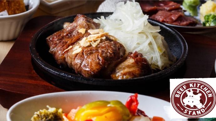 Makuake|ステーキをつまみに酒を飲む文化を創るビーフキッチンスタンド 代々木店、会員募集