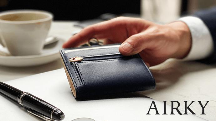 Makuake|IDパスとお財布をひとまとめに!キャッシュレス時代の必需品をコンパクトにする財布