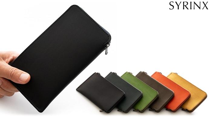 Makuake|「さらに薄く、スマートに」 厚い革の薄い財布 HITOE長財布2 L-zip