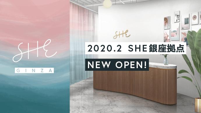 Makuake|世界が認めた定額制キャリアスクール「SHE」新拠点の第1期会員&サポーター募