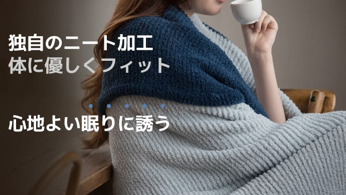 Makuake 雲に包まれるような心地よさ!オールシーズン対応のマイクロポリエステル安眠布団。